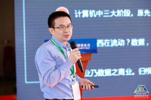 """安华金和亮相""""4.29首都网络安全日"""",为政务数据安全建设贡献力量"""