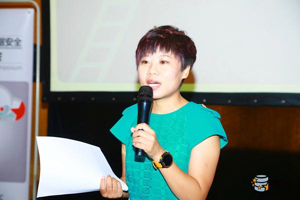 安华金和第二届云安全研讨会召开 共建数据安全生态